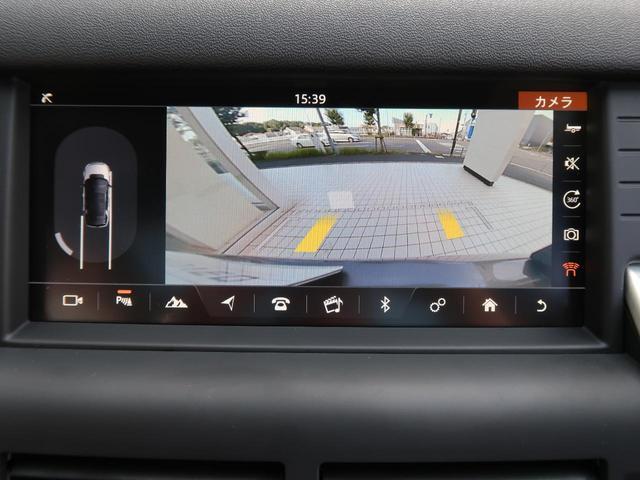 HSE ブラックデザインパック MERIDIAN パノラミックルーフ 黒革シート 前席シートヒーター 19AW レーンアシスト 前席パワーシート キーレスエントリー Bluetooth接続 オートヘッドライト(26枚目)
