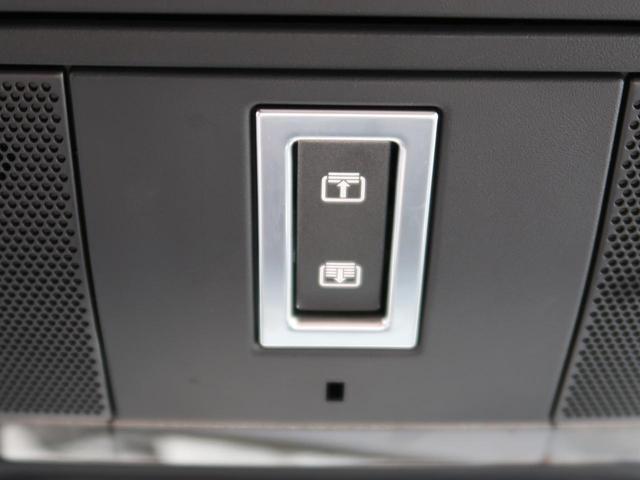 HSE ブラックデザインパック MERIDIAN パノラミックルーフ 黒革シート 前席シートヒーター 19AW レーンアシスト 前席パワーシート キーレスエントリー Bluetooth接続 オートヘッドライト(37枚目)