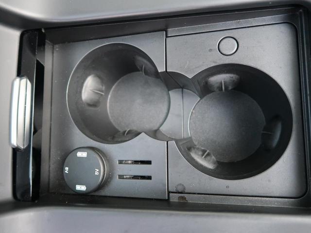 HSE ブラックデザインパック MERIDIAN パノラミックルーフ 黒革シート 前席シートヒーター 19AW レーンアシスト 前席パワーシート キーレスエントリー Bluetooth接続 オートヘッドライト(40枚目)