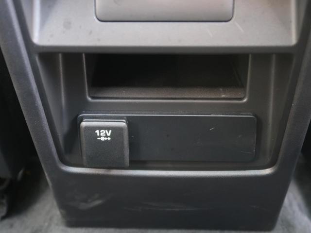HSE ブラックデザインパック MERIDIAN パノラミックルーフ 黒革シート 前席シートヒーター 19AW レーンアシスト 前席パワーシート キーレスエントリー Bluetooth接続 オートヘッドライト(42枚目)