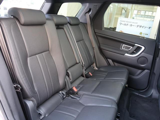 HSE ブラックデザインパック MERIDIAN パノラミックルーフ 黒革シート 前席シートヒーター 19AW レーンアシスト 前席パワーシート キーレスエントリー Bluetooth接続 オートヘッドライト(48枚目)