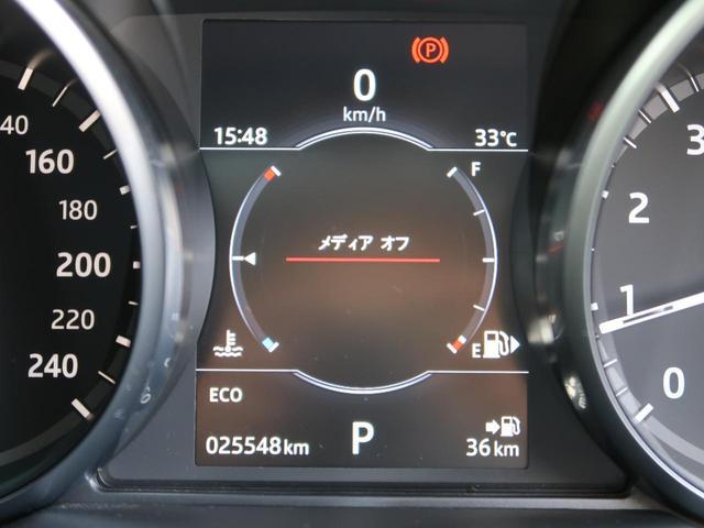 HSE ブラックデザインパック MERIDIAN パノラミックルーフ 黒革シート 前席シートヒーター 19AW レーンアシスト 前席パワーシート キーレスエントリー Bluetooth接続 オートヘッドライト(51枚目)