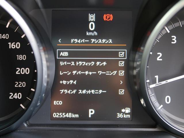 HSE ブラックデザインパック MERIDIAN パノラミックルーフ 黒革シート 前席シートヒーター 19AW レーンアシスト 前席パワーシート キーレスエントリー Bluetooth接続 オートヘッドライト(52枚目)
