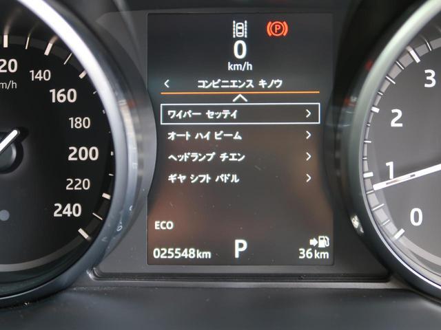 HSE ブラックデザインパック MERIDIAN パノラミックルーフ 黒革シート 前席シートヒーター 19AW レーンアシスト 前席パワーシート キーレスエントリー Bluetooth接続 オートヘッドライト(54枚目)
