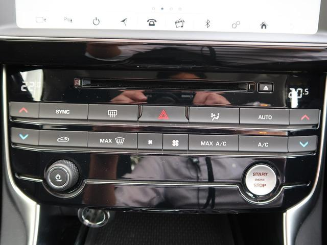 XE ピュア MERIDIAN 電動トランクリッド アダプティブクルーズコントロール 前席パワーシート レーンキープアシスト ブラインドスポットモニター 純正17インチAW(38枚目)