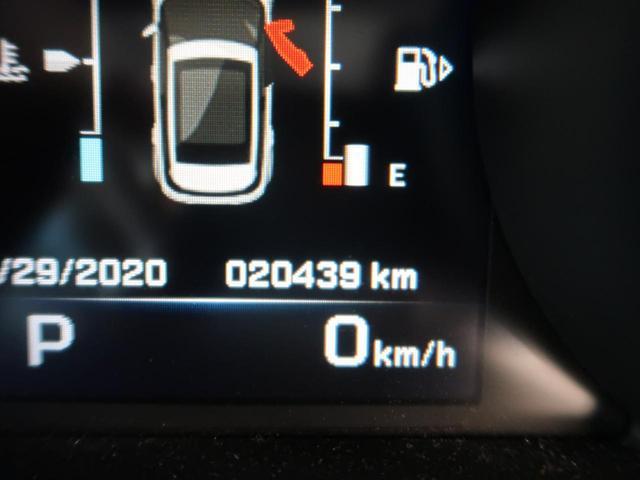 プレステージ MERIDIAN パノラミックルーフ 黒革シート 前席シートヒーター ステアリングヒーター LEDフォグランプ 19インチAW(54枚目)