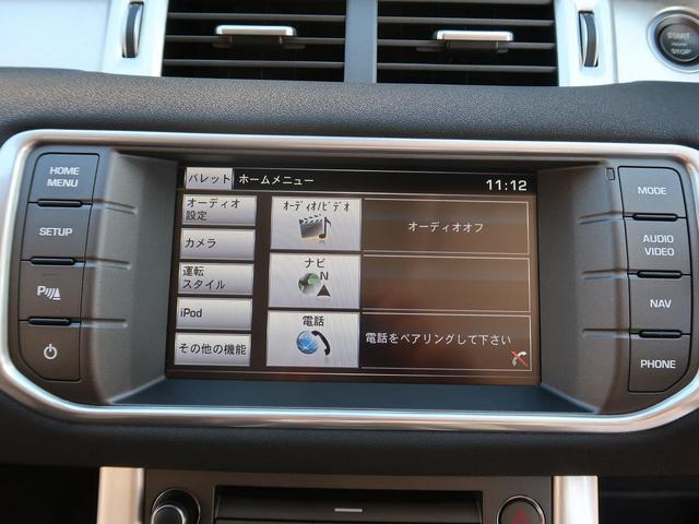 ピュア MERIDIAN 黒ハーフレザーシート クルーズコントロール バックカメラ 18インチAW(32枚目)