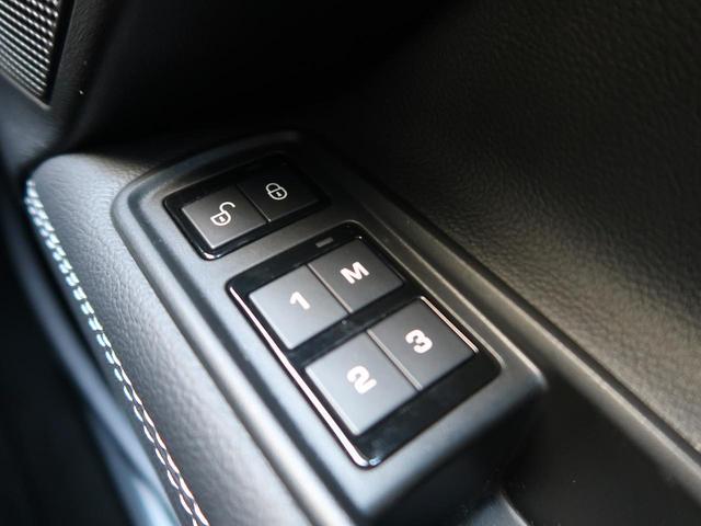 XE R-スポーツ MERIDIAN アダプティブクルーズコントロール 黒革シート 前席シートヒーター 18インチAW 禁煙車(9枚目)