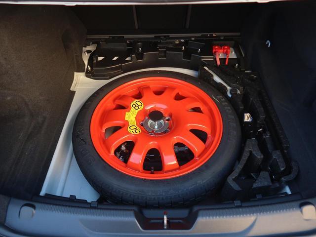 XE R-スポーツ MERIDIAN アダプティブクルーズコントロール 黒革シート 前席シートヒーター 18インチAW 禁煙車(32枚目)