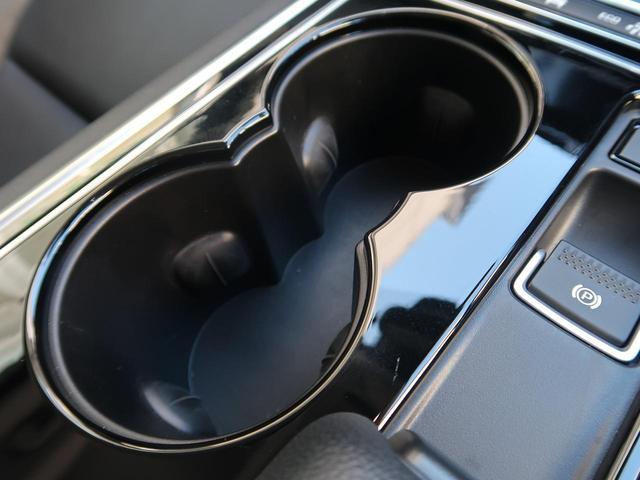 XE R-スポーツ MERIDIAN アダプティブクルーズコントロール 黒革シート 前席シートヒーター 18インチAW 禁煙車(52枚目)