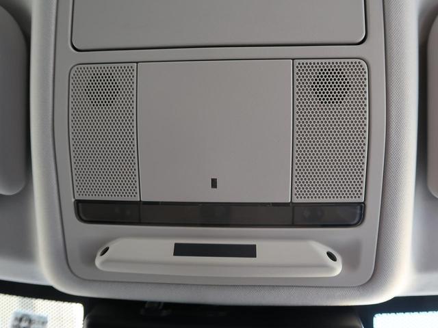 XE R-スポーツ MERIDIAN アダプティブクルーズコントロール 黒革シート 前席シートヒーター 18インチAW 禁煙車(54枚目)