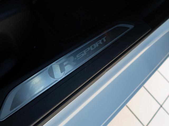 XE R-スポーツ MERIDIAN アダプティブクルーズコントロール 黒革シート 前席シートヒーター 18インチAW 禁煙車(57枚目)