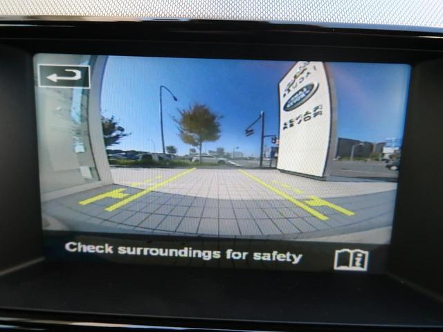 Sクーペ フラットボトムステアリング エボニーレザーシート 前席パワーシート バックカメラ(5枚目)
