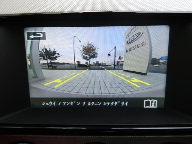 コンバーチブル MERIDIAN フル電動コンバーチブルルーフ メモリー付パワーシート シートヒーター バックカメラ スマートキー(19枚目)