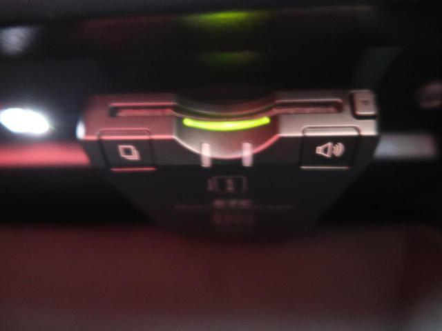 コンバーチブル MERIDIAN フル電動コンバーチブルルーフ メモリー付パワーシート シートヒーター バックカメラ スマートキー(23枚目)