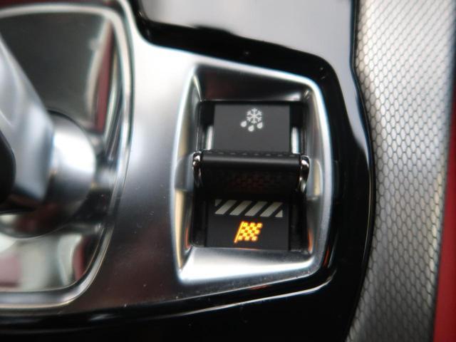 コンバーチブル MERIDIAN フル電動コンバーチブルルーフ メモリー付パワーシート シートヒーター バックカメラ スマートキー(24枚目)