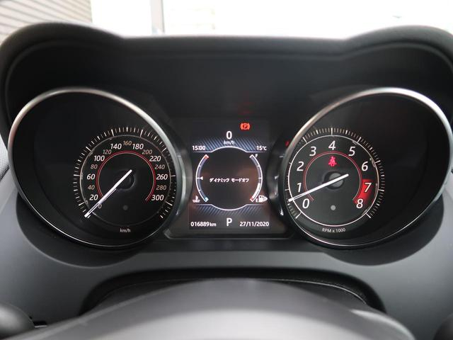 コンバーチブル MERIDIAN フル電動コンバーチブルルーフ メモリー付パワーシート シートヒーター バックカメラ スマートキー(39枚目)