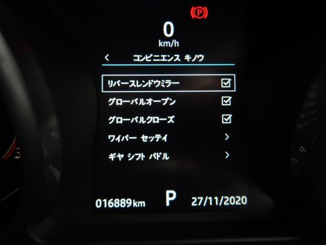 コンバーチブル MERIDIAN フル電動コンバーチブルルーフ メモリー付パワーシート シートヒーター バックカメラ スマートキー(41枚目)