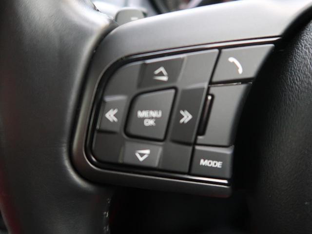 コンバーチブル MERIDIAN フル電動コンバーチブルルーフ メモリー付パワーシート シートヒーター バックカメラ スマートキー(45枚目)