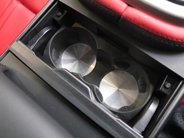 コンバーチブル MERIDIAN フル電動コンバーチブルルーフ メモリー付パワーシート シートヒーター バックカメラ スマートキー(50枚目)