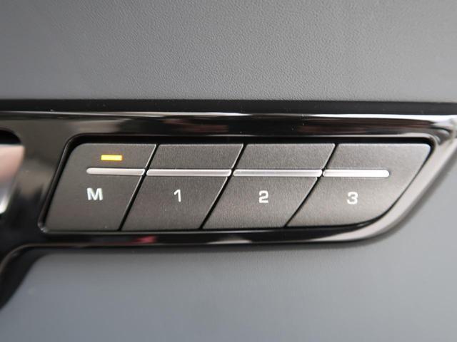 ダイナミック MERIDIANサウンド パノラミックルーフ パワーテールゲート ベージュ革シート 前席シートヒーター 20インチAW ブラックコントラストルーフ メモリー機能付きパワーシート(6枚目)