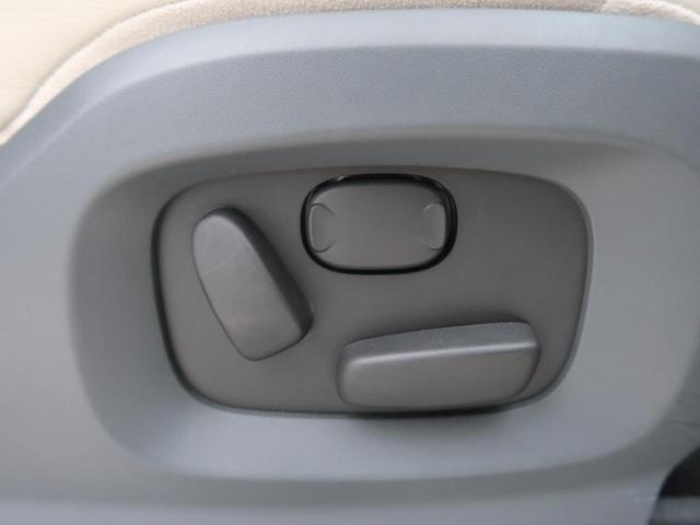 ダイナミック MERIDIANサウンド パノラミックルーフ パワーテールゲート ベージュ革シート 前席シートヒーター 20インチAW ブラックコントラストルーフ メモリー機能付きパワーシート(34枚目)