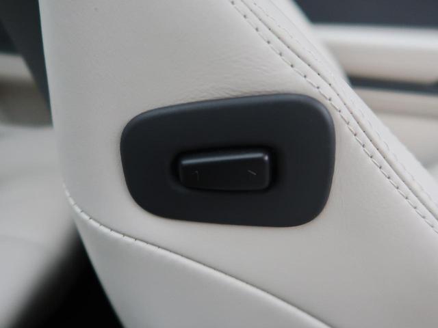 ダイナミック MERIDIANサウンド パノラミックルーフ パワーテールゲート ベージュ革シート 前席シートヒーター 20インチAW ブラックコントラストルーフ メモリー機能付きパワーシート(36枚目)