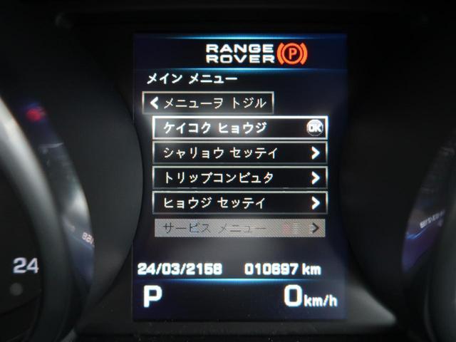 ダイナミック MERIDIANサウンド パノラミックルーフ パワーテールゲート ベージュ革シート 前席シートヒーター 20インチAW ブラックコントラストルーフ メモリー機能付きパワーシート(39枚目)
