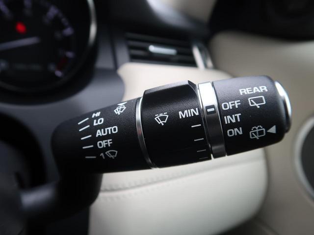 ダイナミック MERIDIANサウンド パノラミックルーフ パワーテールゲート ベージュ革シート 前席シートヒーター 20インチAW ブラックコントラストルーフ メモリー機能付きパワーシート(41枚目)