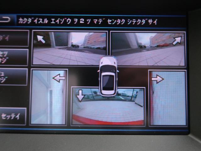 ダイナミック MERIDIANサウンド パノラミックルーフ パワーテールゲート ベージュ革シート 前席シートヒーター 20インチAW ブラックコントラストルーフ メモリー機能付きパワーシート(52枚目)