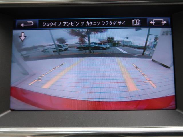 ダイナミック MERIDIANサウンド パノラミックルーフ パワーテールゲート ベージュ革シート 前席シートヒーター 20インチAW ブラックコントラストルーフ メモリー機能付きパワーシート(53枚目)