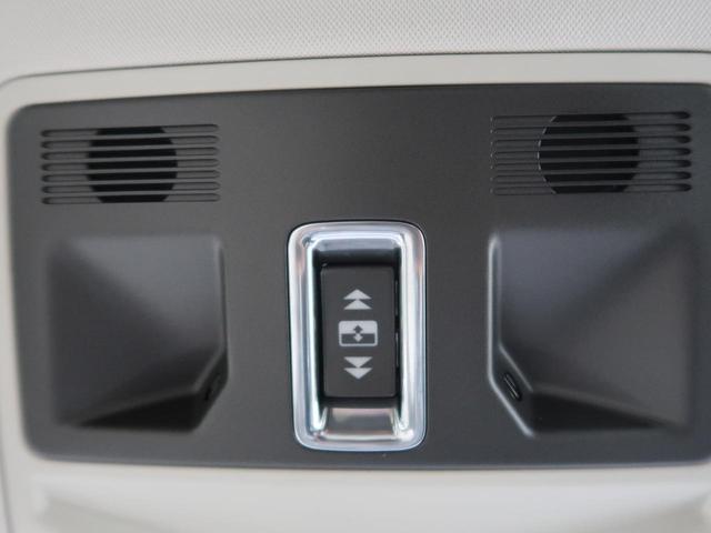 ダイナミック MERIDIANサウンド パノラミックルーフ パワーテールゲート ベージュ革シート 前席シートヒーター 20インチAW ブラックコントラストルーフ メモリー機能付きパワーシート(59枚目)