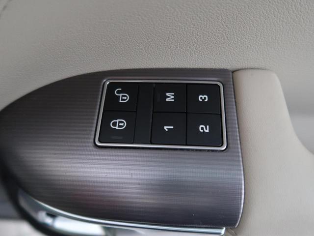 HSE スライディングパノラミックルーフ ベージュ革シート メモリー付きPシート Fシートヒーター 21AW ハンズフリーパワーテールゲート(10枚目)
