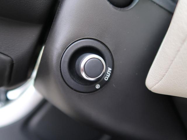 HSE スライディングパノラミックルーフ ベージュ革シート メモリー付きPシート Fシートヒーター 21AW ハンズフリーパワーテールゲート(30枚目)