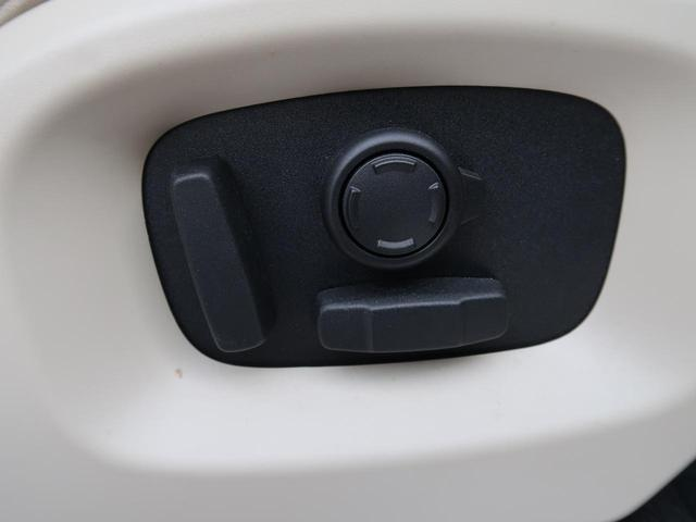 HSE スライディングパノラミックルーフ ベージュ革シート メモリー付きPシート Fシートヒーター 21AW ハンズフリーパワーテールゲート(38枚目)