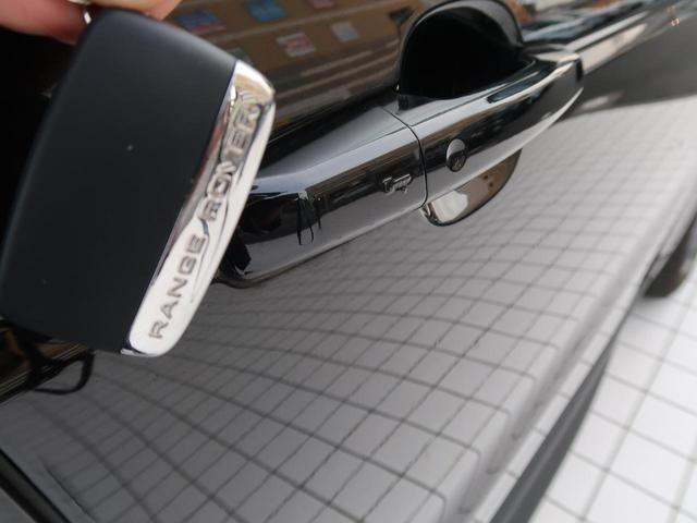 HSE スライディングパノラミックルーフ ベージュ革シート メモリー付きPシート Fシートヒーター 21AW ハンズフリーパワーテールゲート(50枚目)