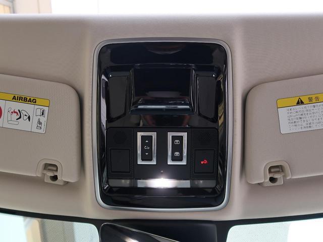 HSE スライディングパノラミックルーフ ベージュ革シート メモリー付きPシート Fシートヒーター 21AW ハンズフリーパワーテールゲート(51枚目)