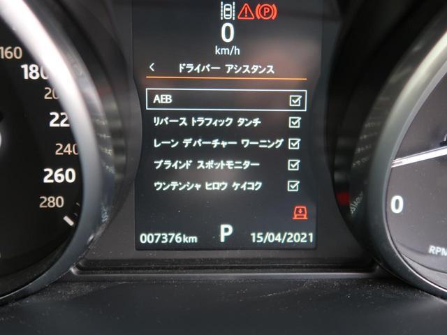 HSE スライディングパノラミックルーフ ベージュ革シート メモリー付きPシート Fシートヒーター 21AW ハンズフリーパワーテールゲート(53枚目)