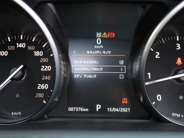 HSE スライディングパノラミックルーフ ベージュ革シート メモリー付きPシート Fシートヒーター 21AW ハンズフリーパワーテールゲート(54枚目)