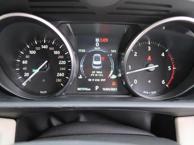 HSE スライディングパノラミックルーフ ベージュ革シート メモリー付きPシート Fシートヒーター 21AW ハンズフリーパワーテールゲート(55枚目)