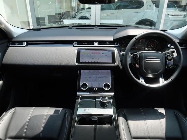 ベースグレード 250PS 黒革シート アダプティブクルーズコントロール メモリー付パワーシート 前席シートヒーター パワーテールゲート(2枚目)
