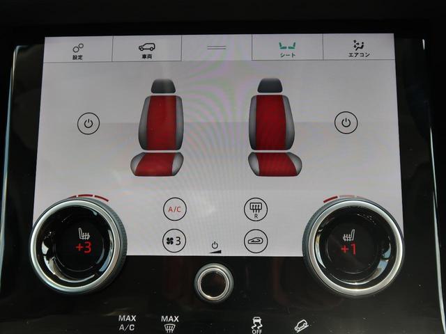 ベースグレード 250PS 黒革シート アダプティブクルーズコントロール メモリー付パワーシート 前席シートヒーター パワーテールゲート(7枚目)