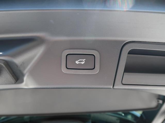 ベースグレード 250PS 黒革シート アダプティブクルーズコントロール メモリー付パワーシート 前席シートヒーター パワーテールゲート(11枚目)