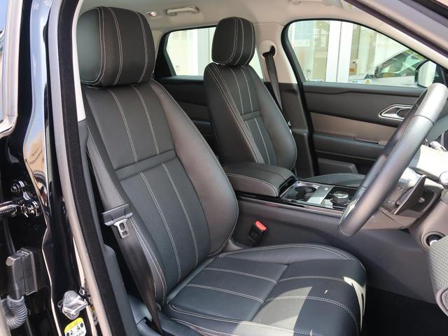 ベースグレード 250PS 黒革シート アダプティブクルーズコントロール メモリー付パワーシート 前席シートヒーター パワーテールゲート(30枚目)