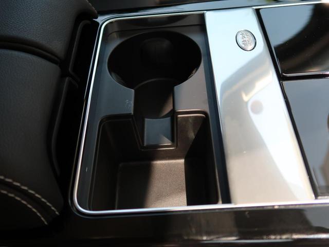 ベースグレード 250PS 黒革シート アダプティブクルーズコントロール メモリー付パワーシート 前席シートヒーター パワーテールゲート(38枚目)