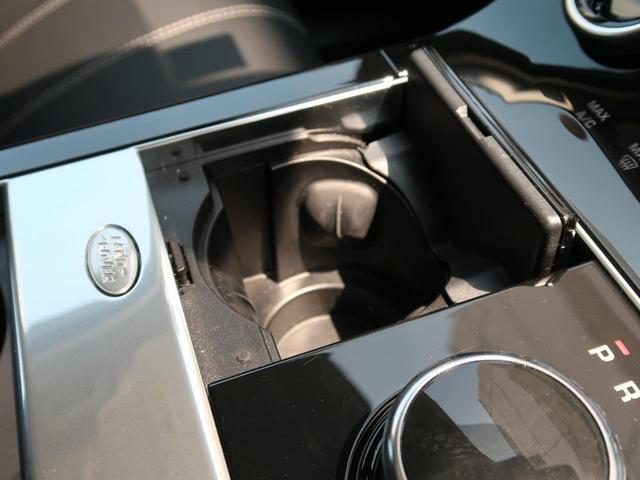 ベースグレード 250PS 黒革シート アダプティブクルーズコントロール メモリー付パワーシート 前席シートヒーター パワーテールゲート(39枚目)