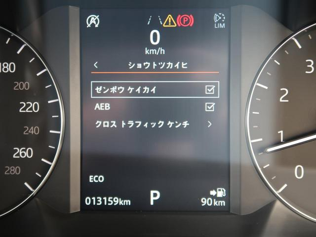 ベースグレード 250PS 黒革シート アダプティブクルーズコントロール メモリー付パワーシート 前席シートヒーター パワーテールゲート(41枚目)