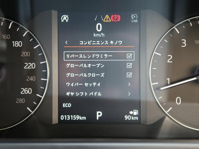 ベースグレード 250PS 黒革シート アダプティブクルーズコントロール メモリー付パワーシート 前席シートヒーター パワーテールゲート(42枚目)