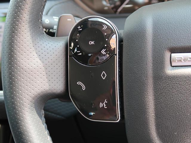 ベースグレード 250PS 黒革シート アダプティブクルーズコントロール メモリー付パワーシート 前席シートヒーター パワーテールゲート(45枚目)