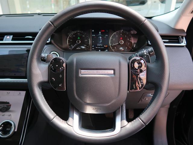ベースグレード 250PS 黒革シート アダプティブクルーズコントロール メモリー付パワーシート 前席シートヒーター パワーテールゲート(47枚目)